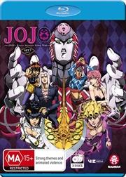 Jojo's Bizarre Adventure - Golden Wind - Set 7 - Part 2 - Eps 21-39 | Blu-ray