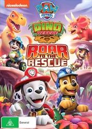 Paw Patrol - Dino Rescue - Roar To The Rescue | DVD