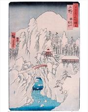 Hiroshige Mount Haruna In Snow Poster | Merchandise