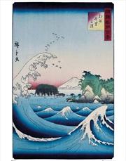 Hiroshige The Seven Ri Bridge Poster | Merchandise
