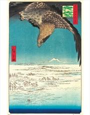 Hiroshige Jumantsubo Plain At Fukagawa Poster | Merchandise