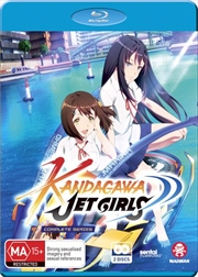 Kandagawa Jet Girls | Complete Series | Blu-ray