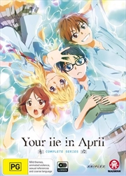 Your Lie In April | Complete Series | DVD