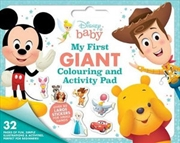 My First Giant Colouring And Activity Pad | Paperback Book