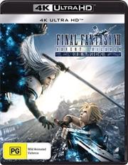 Final Fantasy VII - Advent Children | UHD | UHD