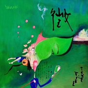 Shirushi | CD