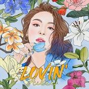 Lovin | CD
