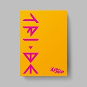 Conmigo - 2nd Single Album | CD