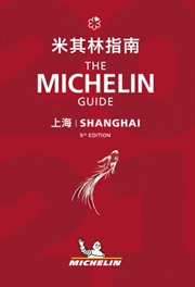 2021 Red Guide Shanghai   Paperback Book