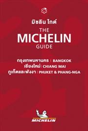 2021 Red Guide Bangkok, Chiang Mai, Phuket & Phang Nga   Paperback Book