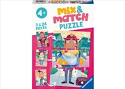 Job Swap Mix And Match 3 X 24 Piece Puzzle   Merchandise