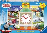 Thomas The Tank Engine Clock 60pc Puzzle   Merchandise