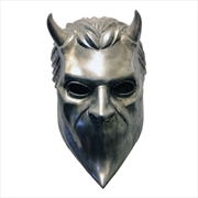 Ghost - Nameless Ghoul Mask | Apparel