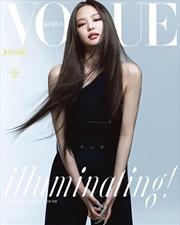 Blackpink - Jennie Cover Magazine | Books