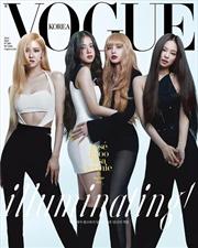 Blackpink - Group Cover Magazine | Books