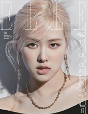Blackpink - Rose Cover Magazine - Version A | Books