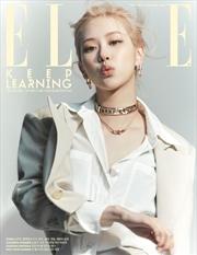 Blackpink - Rose Cover Magazine - Version C | Books