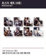Stray Kids -1st Lovestay SKZ-X - Poster Set Bang Chan | Merchandise