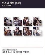 Stray Kids -1st Lovestay SKZ-X - Poster Set Hyunjin | Merchandise