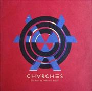 Bones Of What You Believe | Vinyl