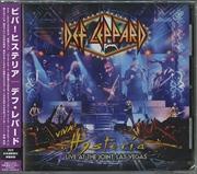 Viva Hysteria | CD