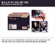 Stray Kids - Skz X - 1st Lovestay Postcard And ID Card File - Hyunjin | Merchandise