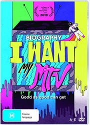 I Want My MTV | DVD
