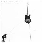 Guitar Mural 1 | Vinyl