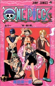 One Piece, Vol. 11: The Meanest Man in the East   Paperback Book