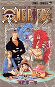 One Piece, Vol. 31 (31)   Paperback Book