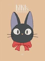 Kiki's Delivery Service - Jiji Plush Journal | Merchandise