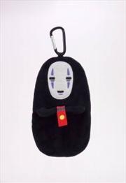 Studio Ghibli Clip-On Plush: Spirited Away - No Face | Toy
