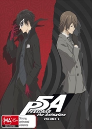 Persona 5 - The Animation - Part 2 - Eps 16-27 - Limited Edition | Blu-ray