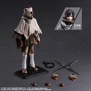 Final Fantasy VII - Yuffie Play Arts Figure   Merchandise