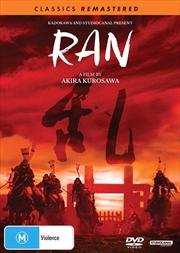Ran | Classics Remastered | DVD