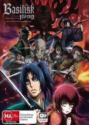 Basilisk - The Ouka Ninja Scrolls | Blu-ray + DVD - Complete Series | Blu-ray