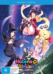 Hatena Illusion | Complete Series | Blu-ray
