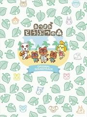 Animal Crossing - New Horizons | CD