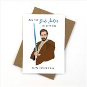 Star Wars Dad Card   Merchandise
