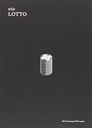 Vol 3 Repackage (Lotto) (Chinese Version) | CD