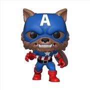 Marvel: Year of the Shield - Capwolf Pop! SD21 RS | Pop Vinyl