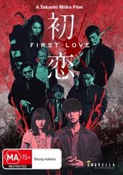 First Love | DVD