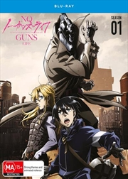 No Guns Life - Season 1 - Eps 1-12 | Blu-ray