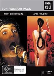 80's Horror Pack   Cinema Cult   DVD
