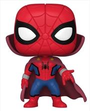 What If - Spider-Man Zombie Hunter Pop! Vinyl | Pop Vinyl