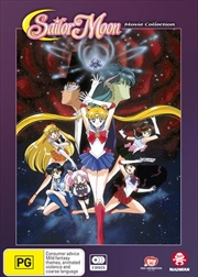 Sailor Moon  - R / S / Super S   Movie Collection   DVD