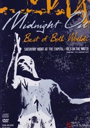 Best Of Both Worlds | CD/DVD