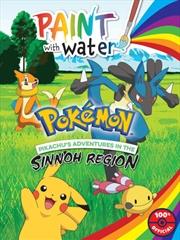 Pikachu's Adventures in the Sinnoh Region   Paperback Book