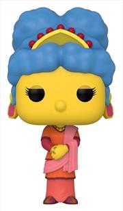 The Simpsons - Marjora Marge Pop! Vinyl   Pop Vinyl