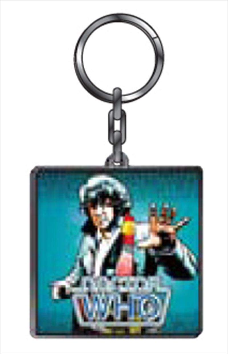 Doctor Keyring | Merchandise